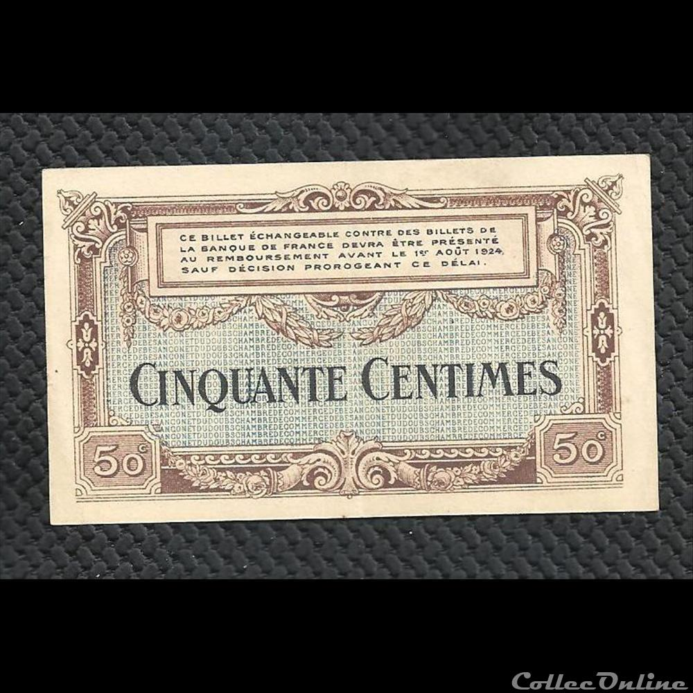 50 centimes besan on chambre de commerce billets france