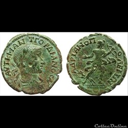 Rare, scarce, unique and/or unpublished Roman Coins