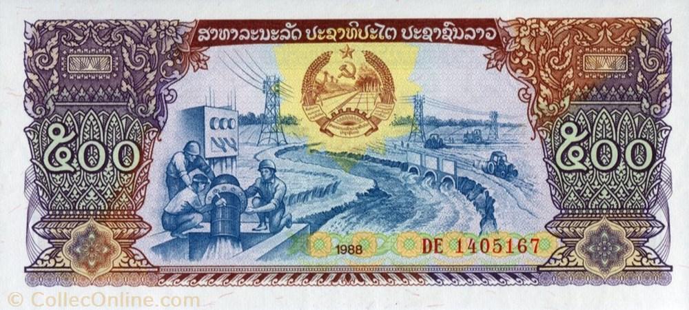 banknote asium lao 500 kip