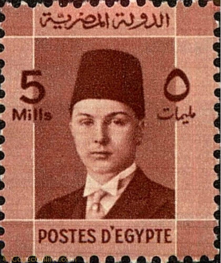 stamp africa egypt king farouk