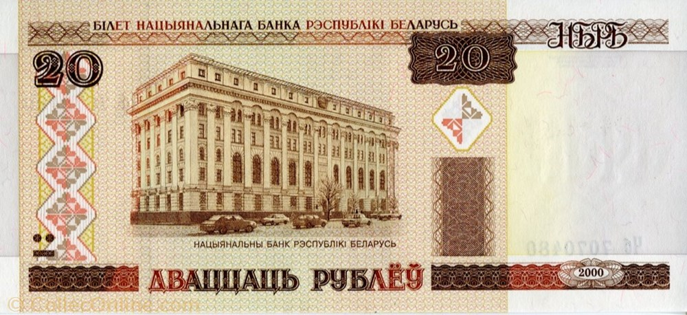 banknote europe belaru 20 rublei