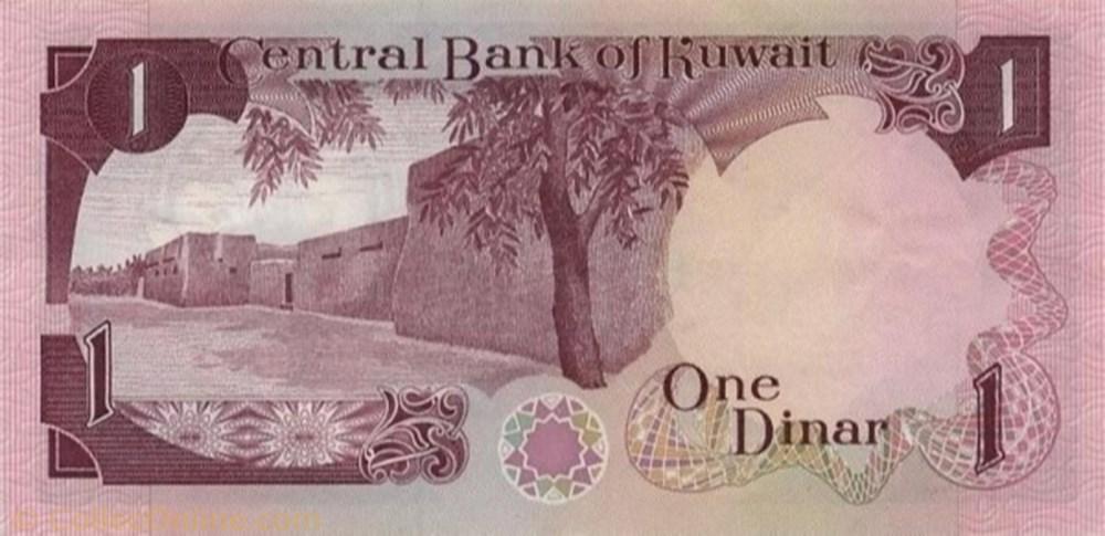 banknote asium kuwait 1 dinar