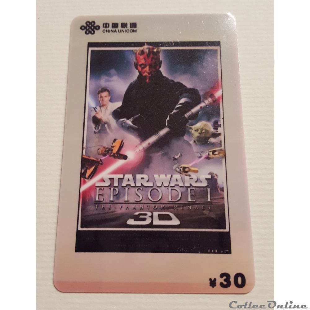 xxxx - Télécarte à Code - Chine - Star Wars 513603 : Other