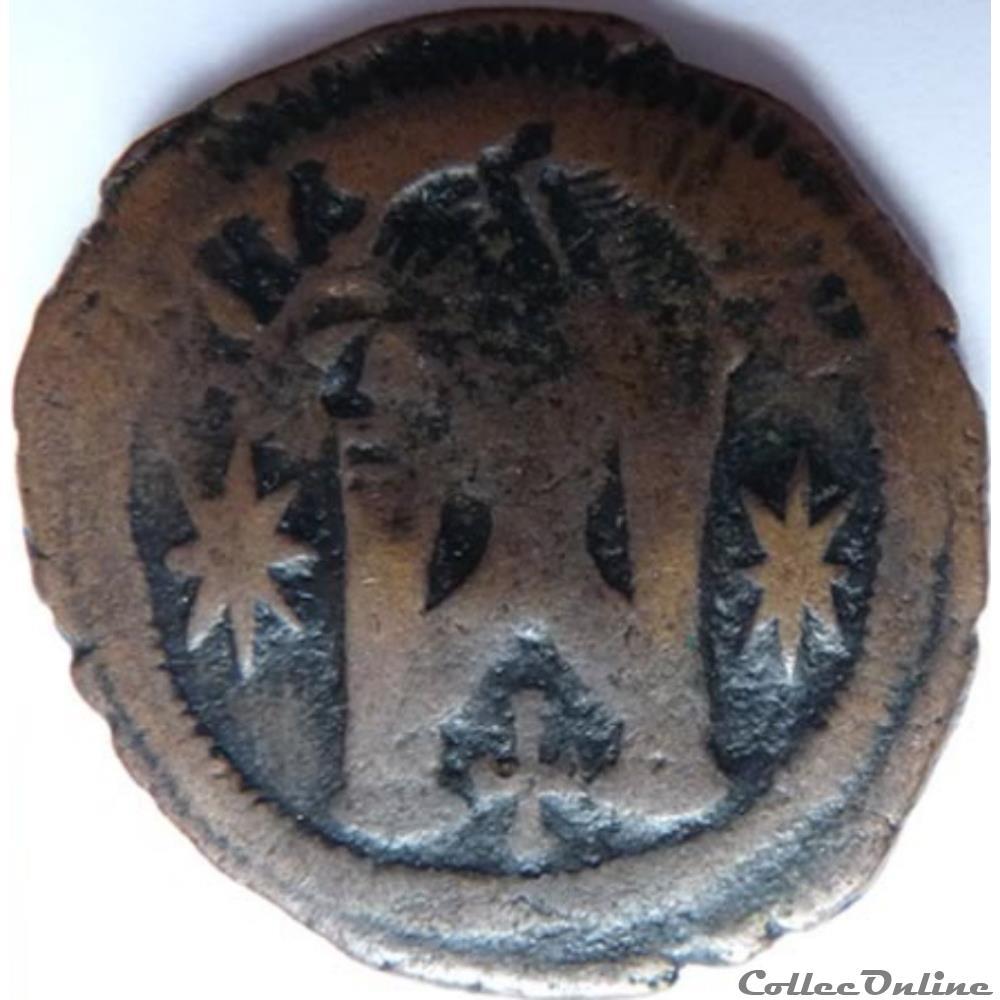 antique byzantine justinien 1er monnaie incuse