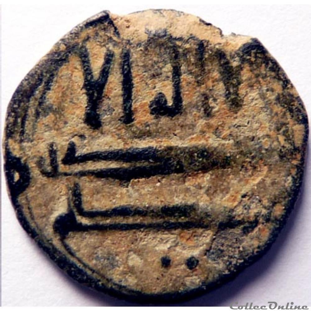monnaie antique autre fals abbasside calife al mahdi 775 786 kufa irak