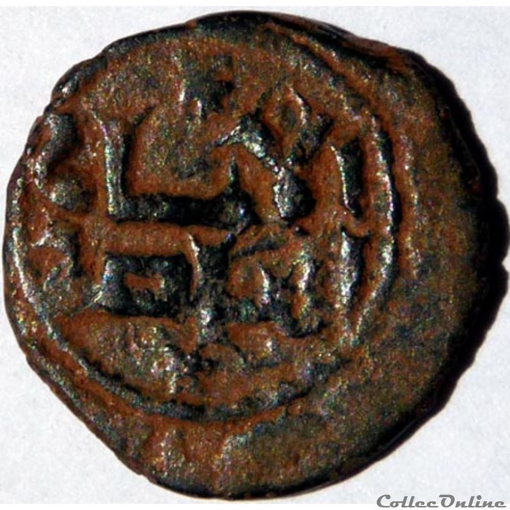 monnaie fals ayyoubide de saladin calife an nazir 1180 1225 alep