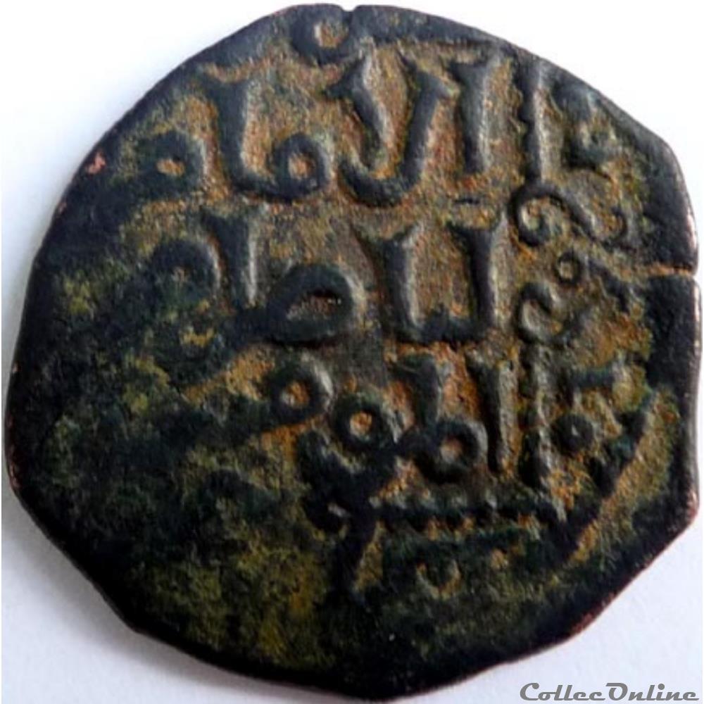 monnaie fals ayyoubides emir al zahir ghazi 1186 1216 alep