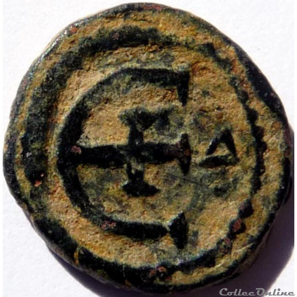 monnaie antique byzantine justinien 527 565 theoupolis