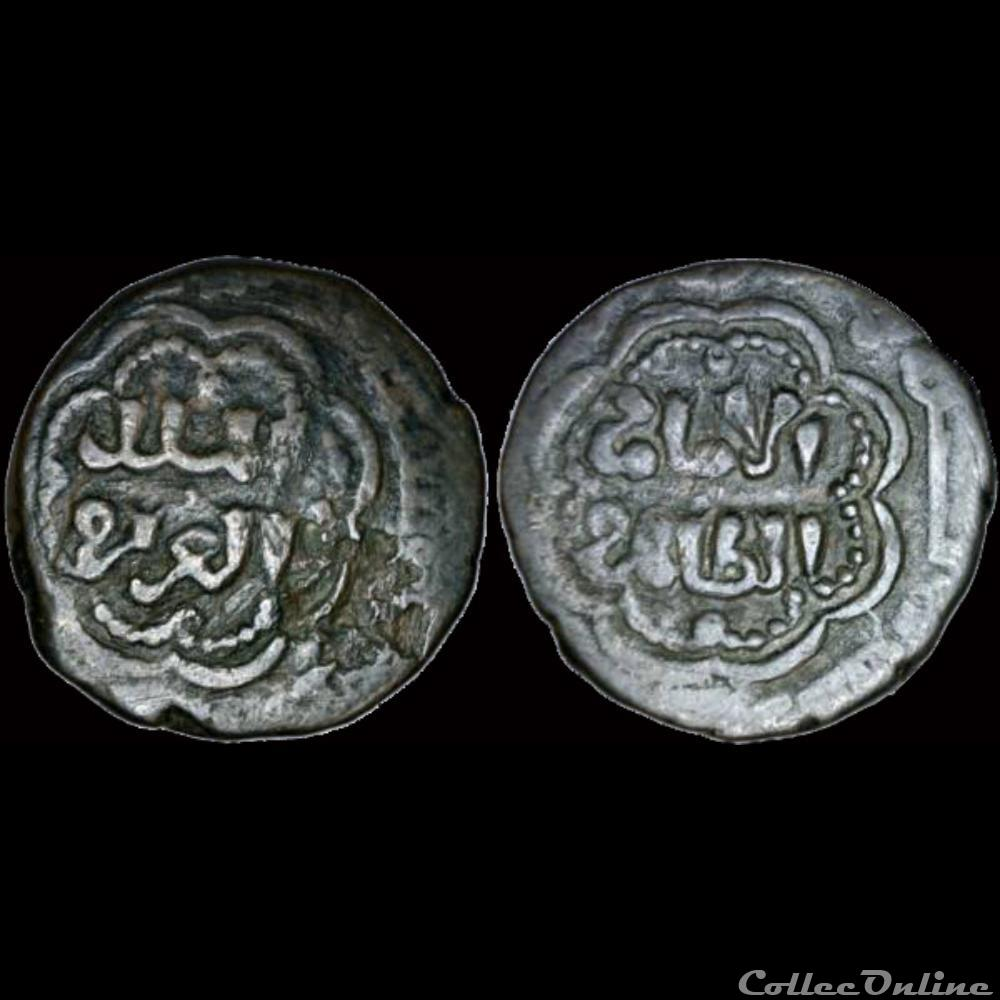 monnaie fals ayyoubide calife al zahir 1225 1226 alep