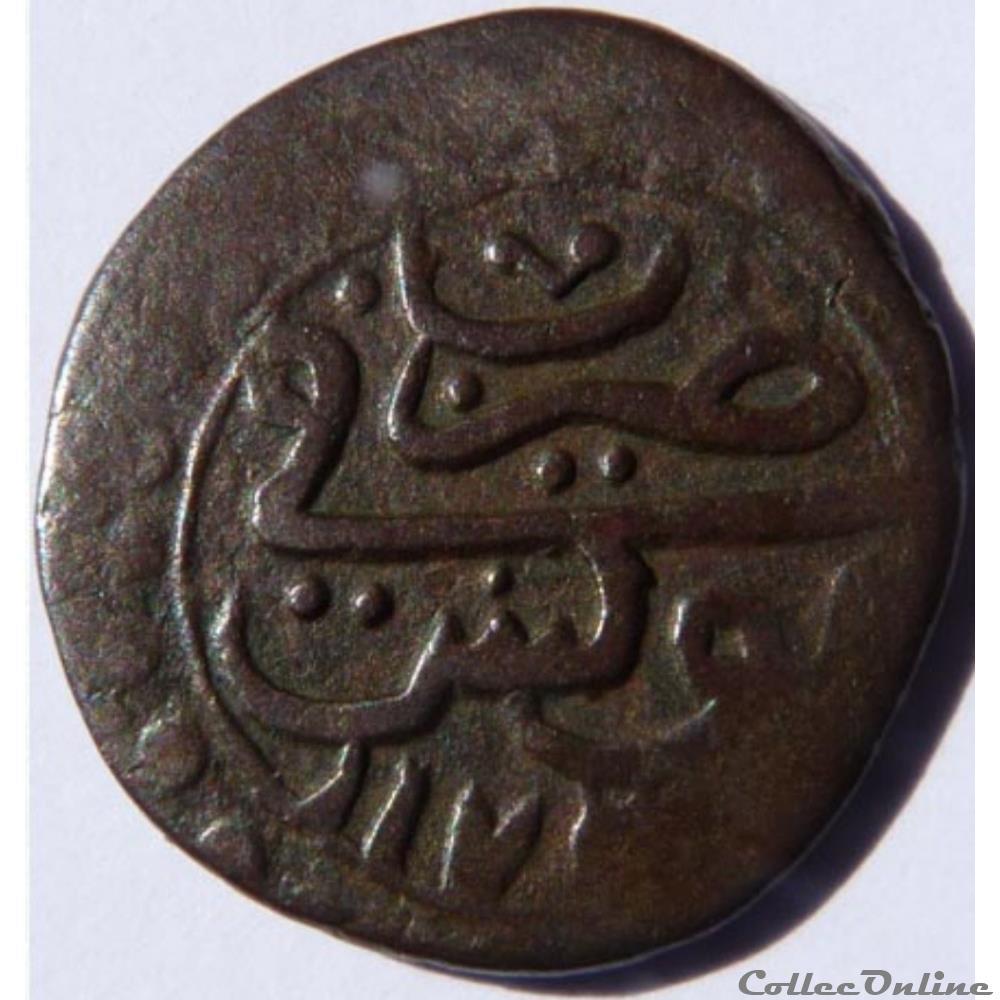 monnaie monde bourbe ottomane mustafa iii 1757 1774 tunisie