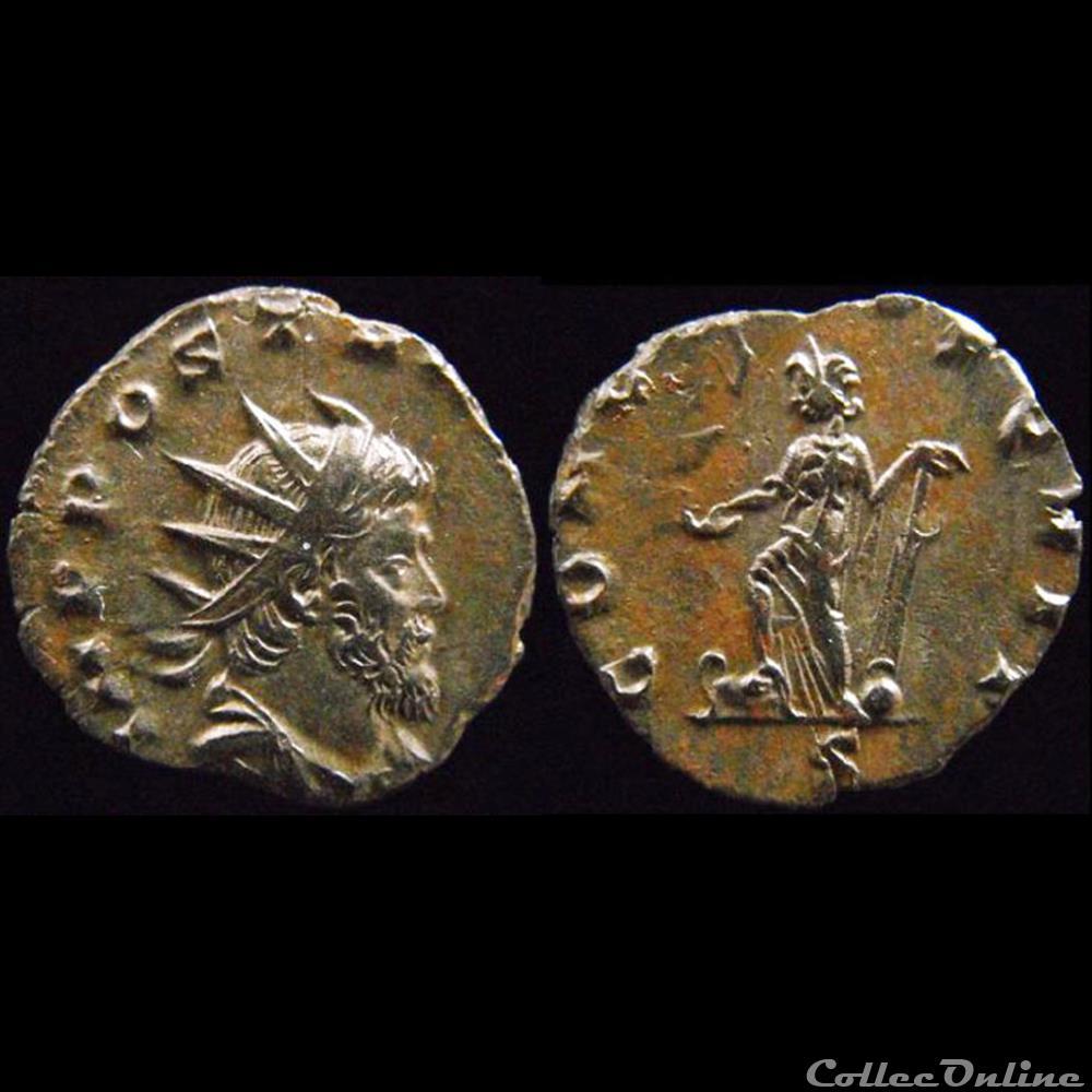 monnaie antique romaine 3e emission