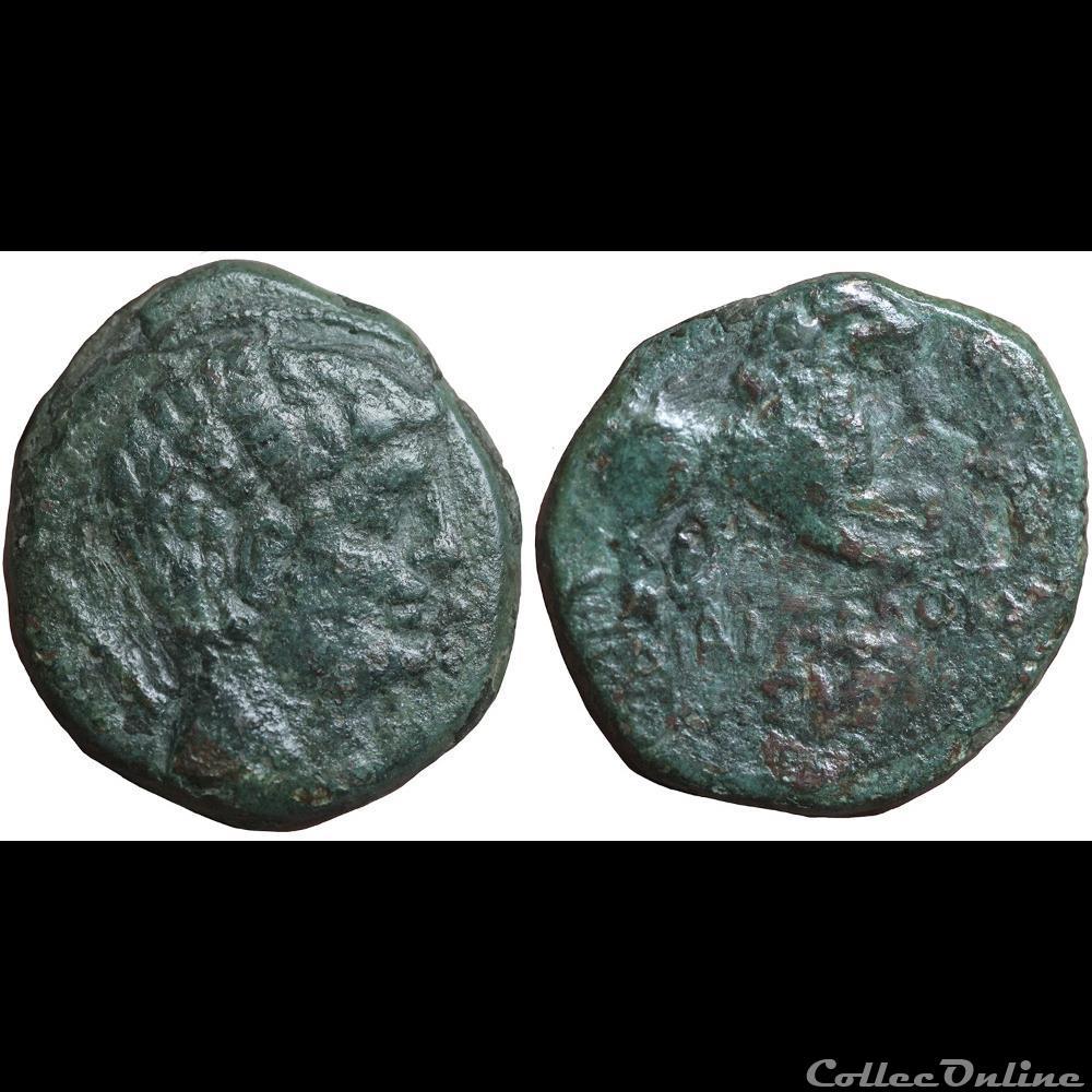 monnaie antique av jc ap gauloise longostaletes bronze au lion