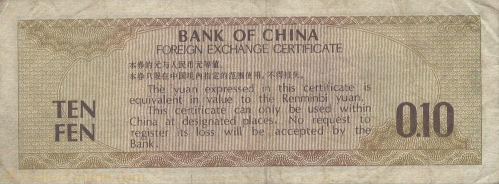 asie chine billet de 10 fen chinois
