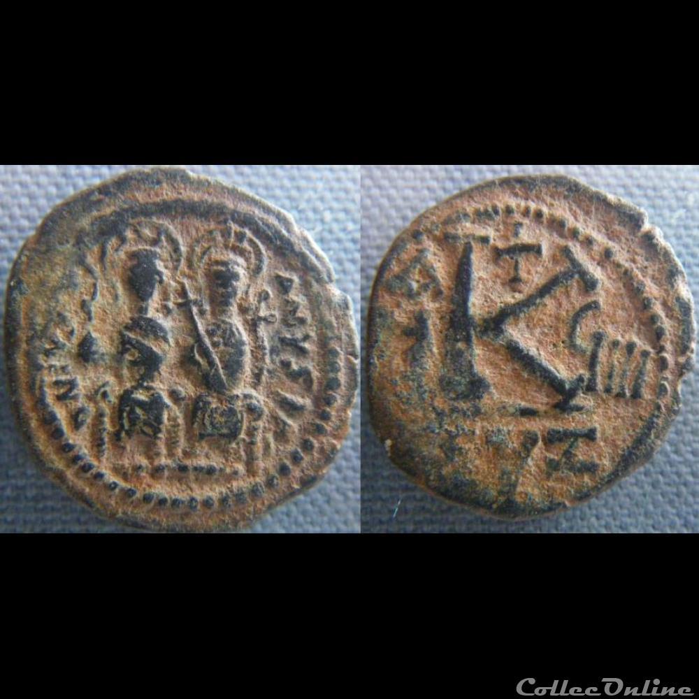 monnaie antique byzantine justin ii et sophie demi follis cyzique