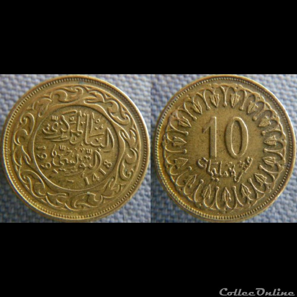 monnaie monde tunisie 10 millim 1997