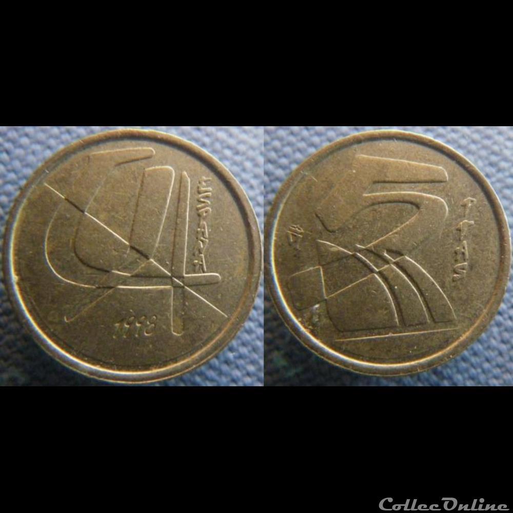 monnaie monde espagne 5 pesetas 1998