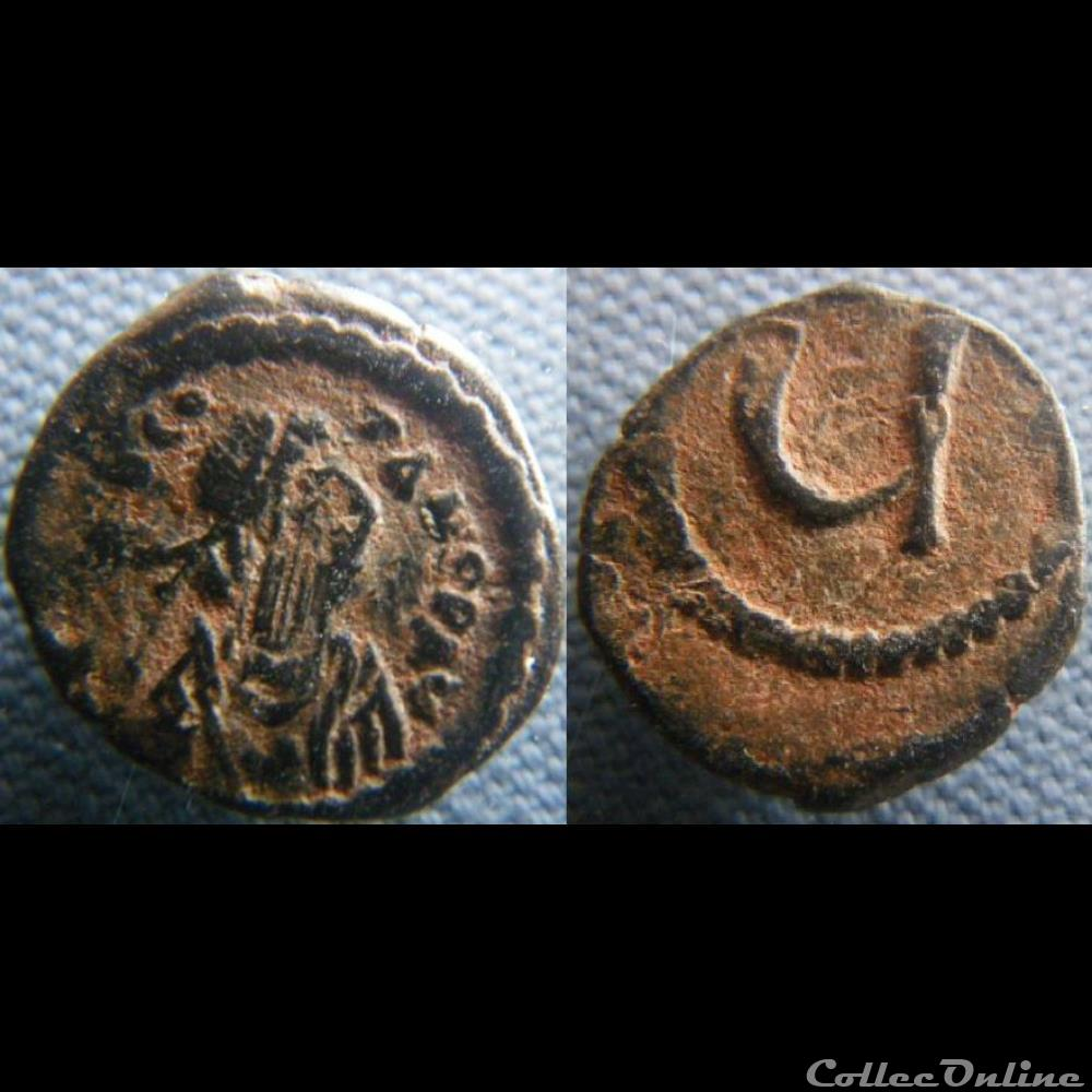 monnaie antique byzantine tibere ii constantin pentanummium