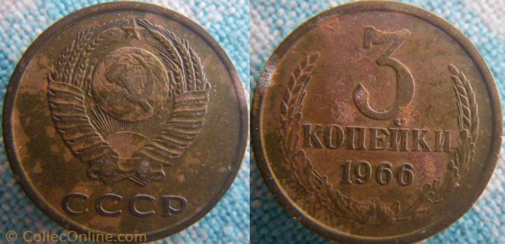 monnaie monde urs 3 kopecks 1966