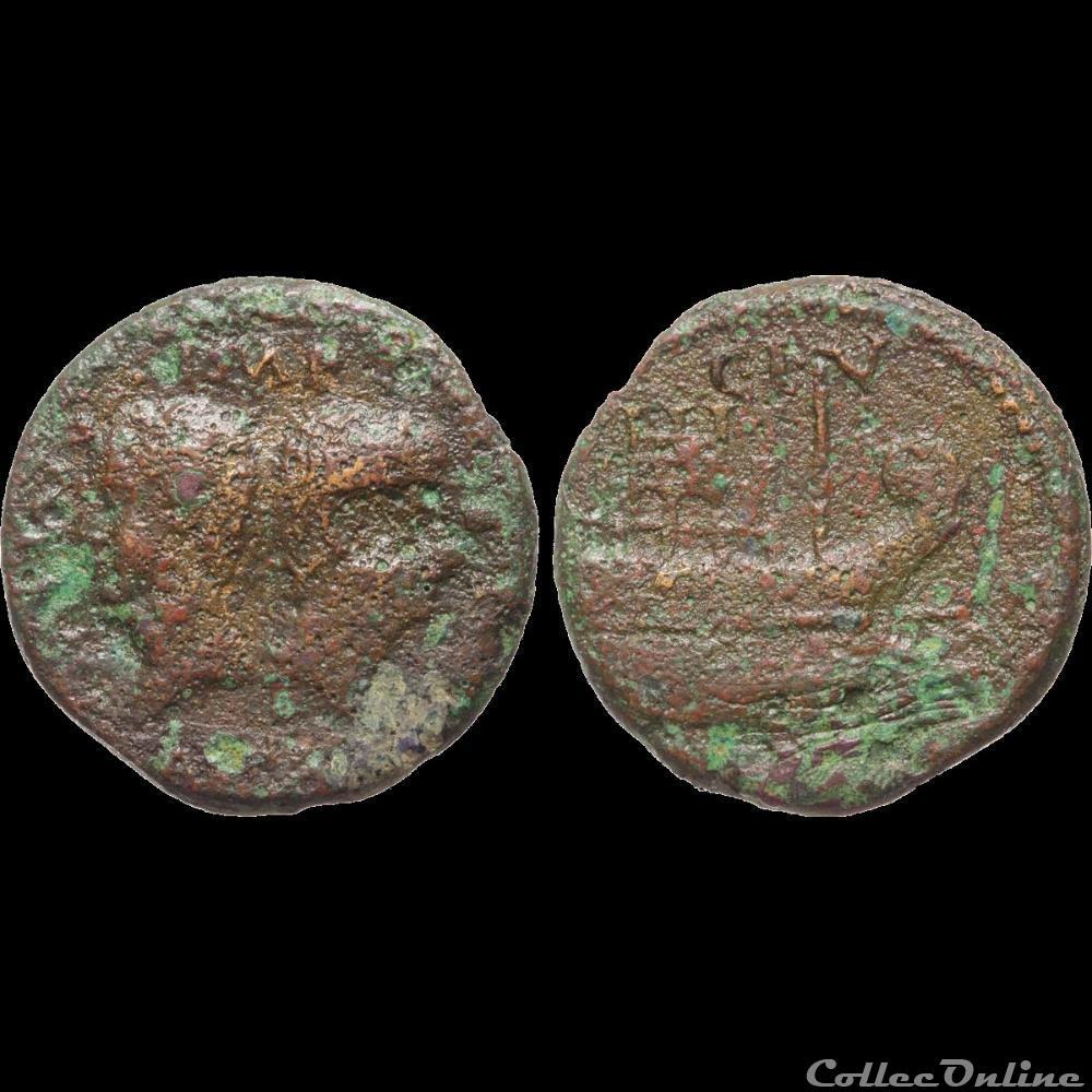 monnaie antique romaine vienna vienne jules cesar et octave dupondius a la galere 36 ac vienne gaule