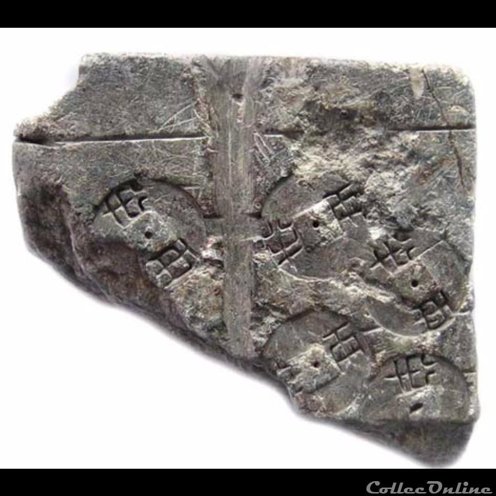 monnaie antique extreme orient moule a ban liang de 8 zhu