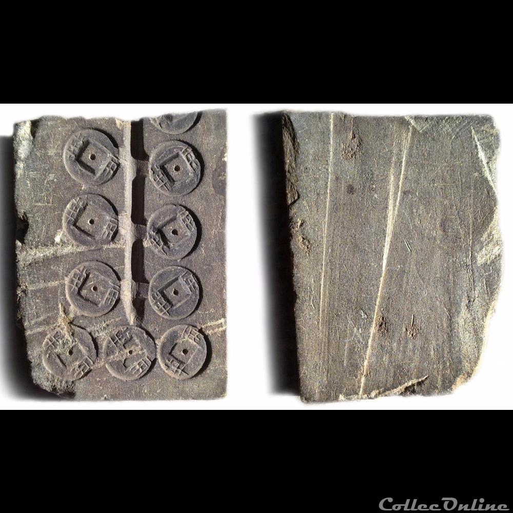 monnaie antique extreme orient moule de faussaire en pierre