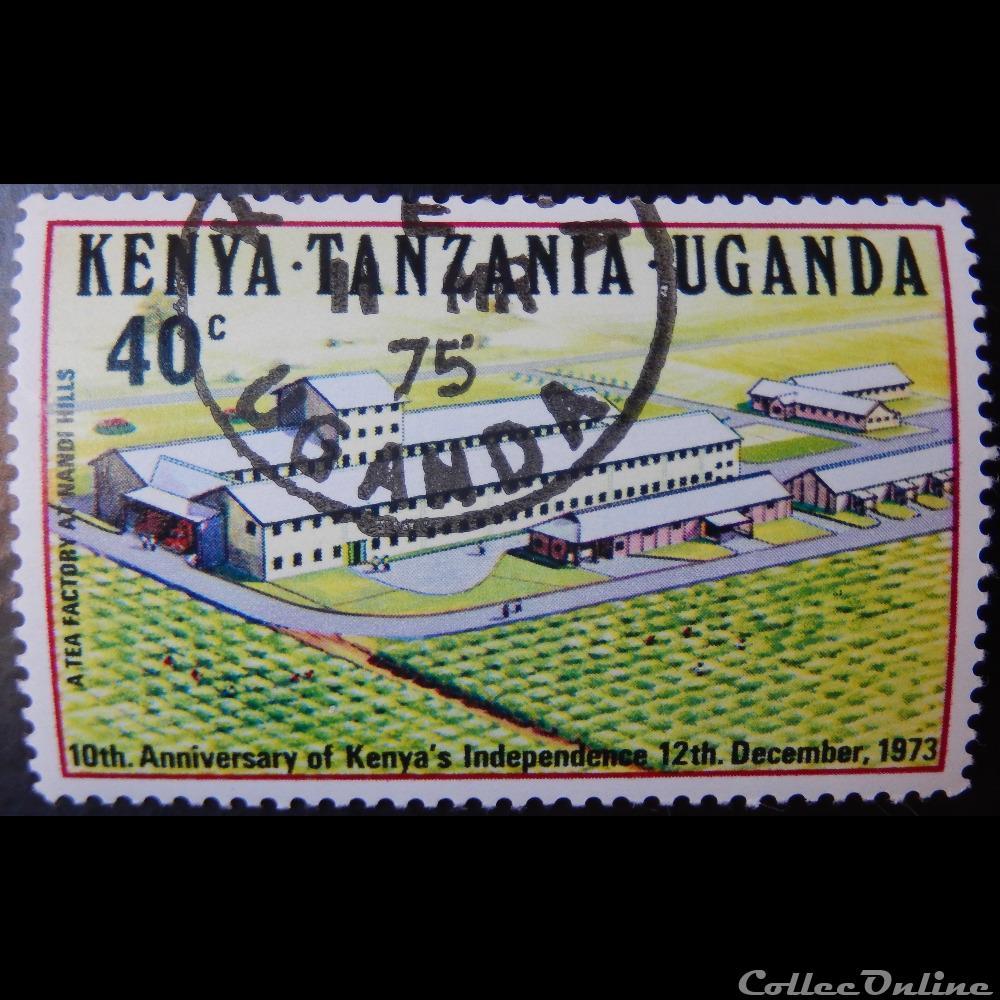 timbre afrique kenya communaute est africaine 0260 usine de the a nandi hills de 1973 40c