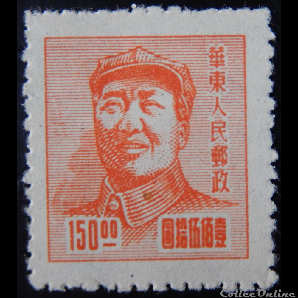 Mao Tse Briefmarke Chine Est 00054 Dr Tung Ungestempelt