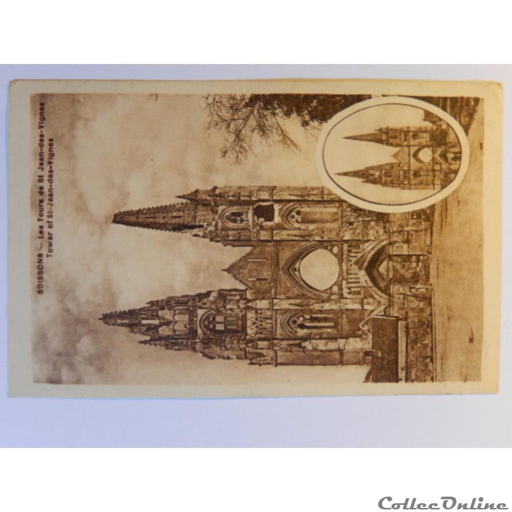 carte postale france picardie cpa de aisne soissons les tours de st jean des vignes