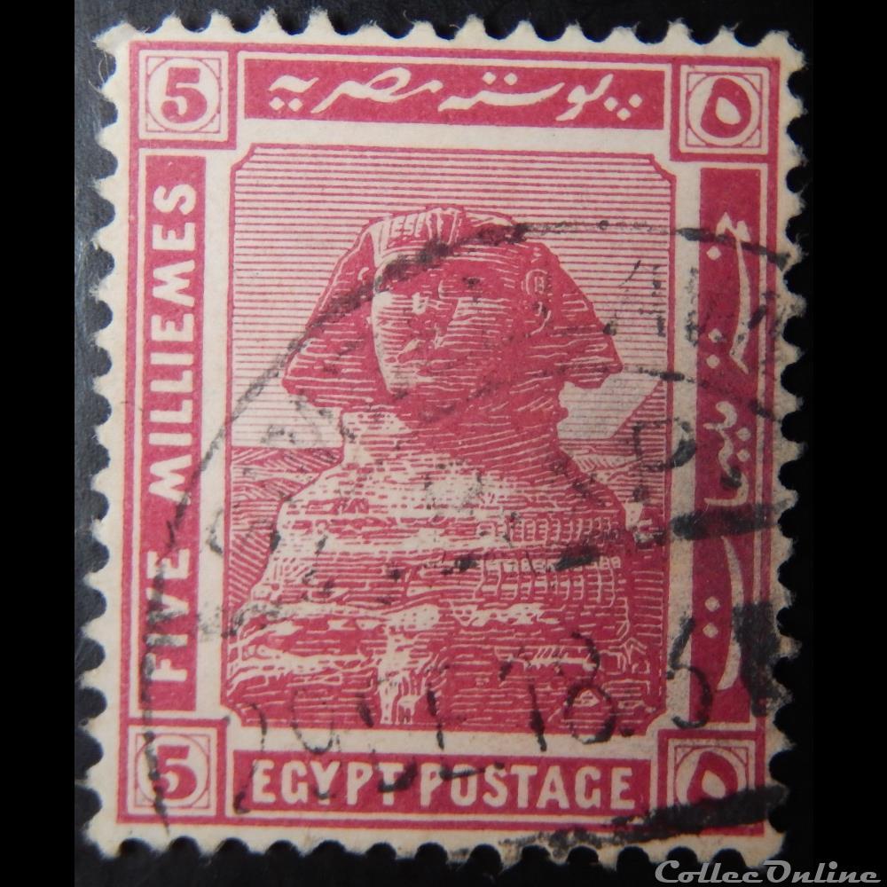 timbre afrique egypte 00048 sphinx 5m de 1914