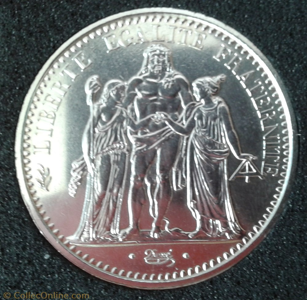 monnaie france a moderne 1967