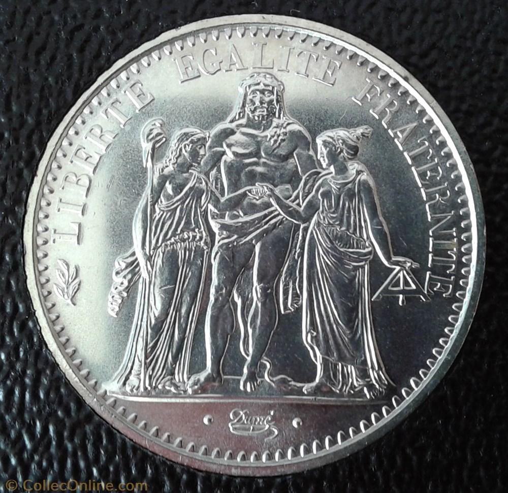 monnaie france a moderne 1973