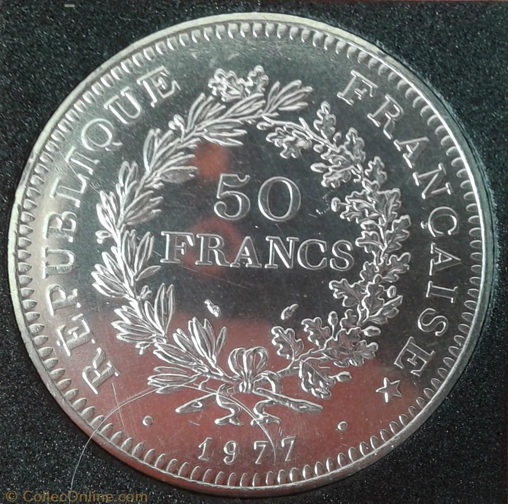 monnaie france a moderne 1977