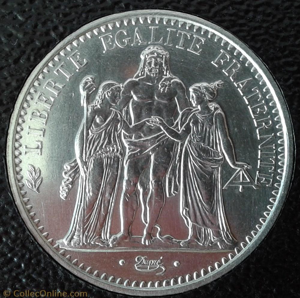 monnaie france a moderne 1971