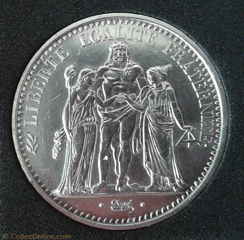 monnaie france a moderne 1968