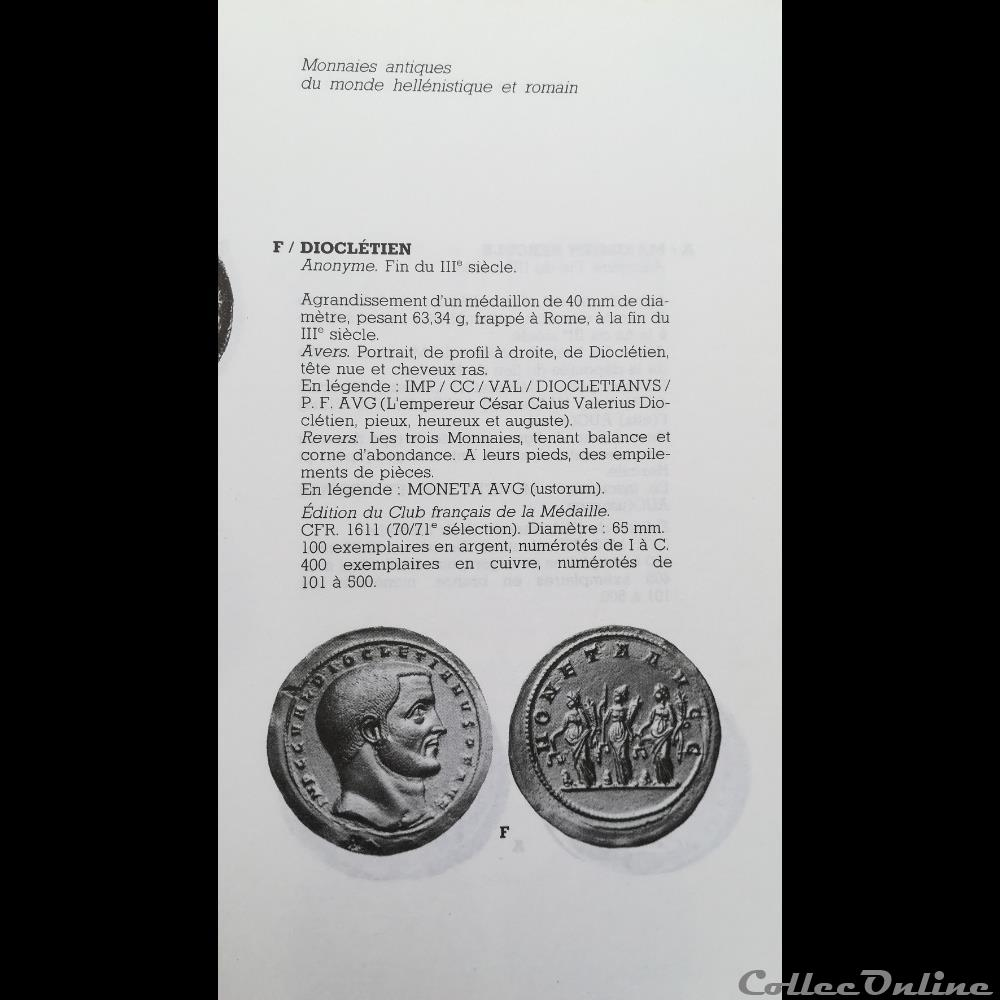 france romaine medaille repro monnaie de paris medaillon diocletien moneta
