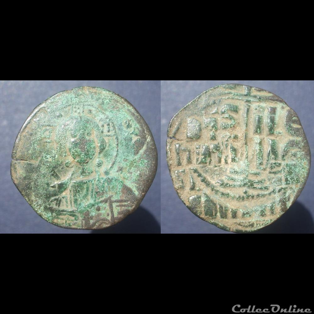 monnaie antique byzantine follis anonyme b