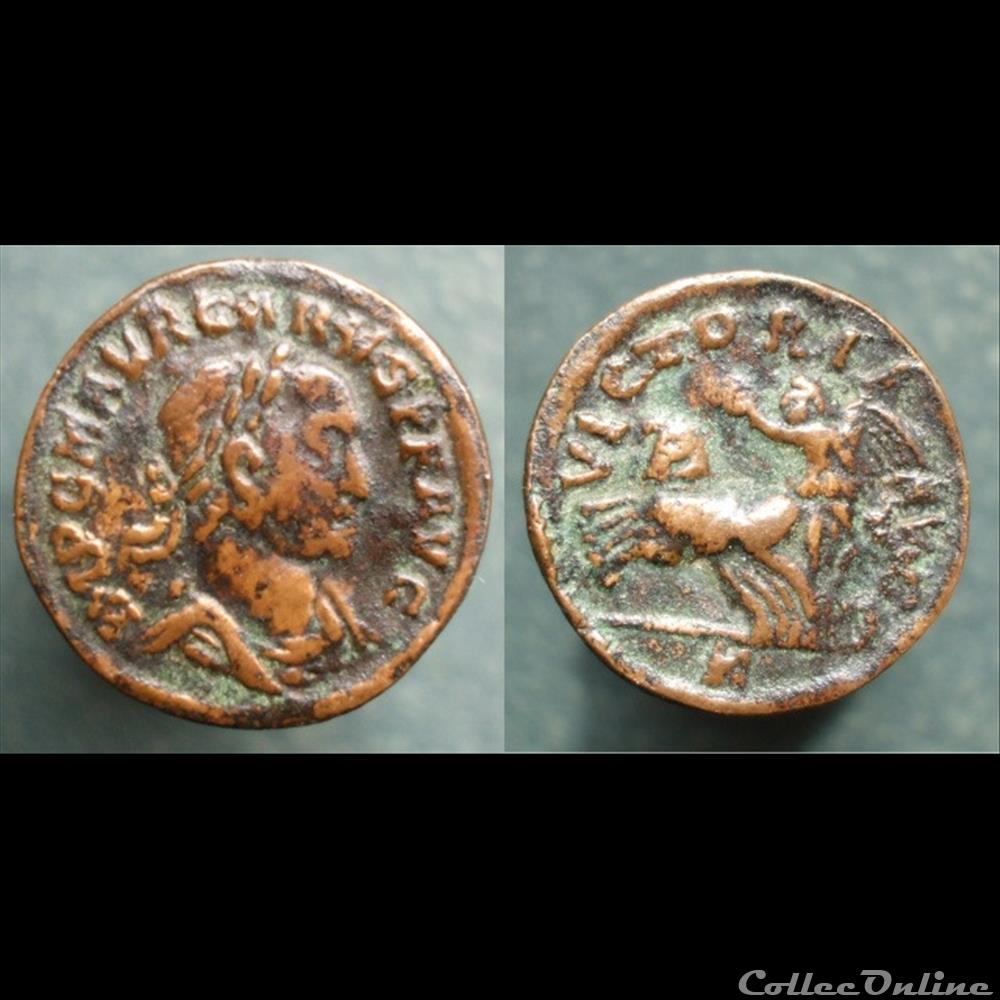 monnaie antique romaine carus copie apres un aureus victoria avg