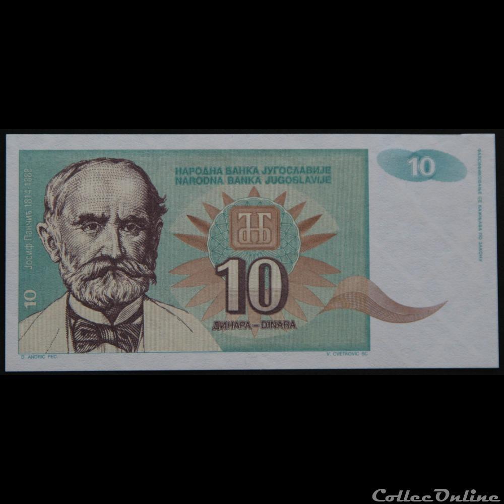 billet france afrique du sud 10 dinara 1994