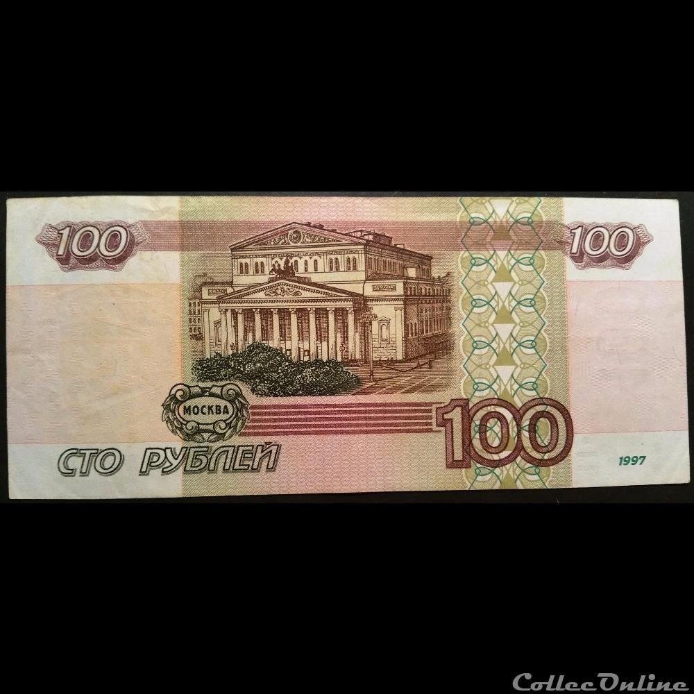 billet europe russie 100 roubles 1997