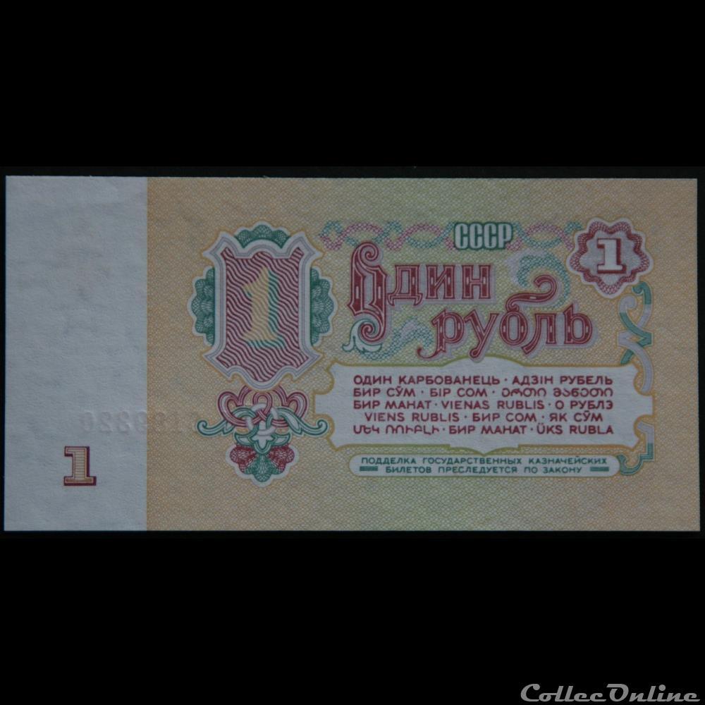 billet amerique du nord mozambique 1 rouble 1961