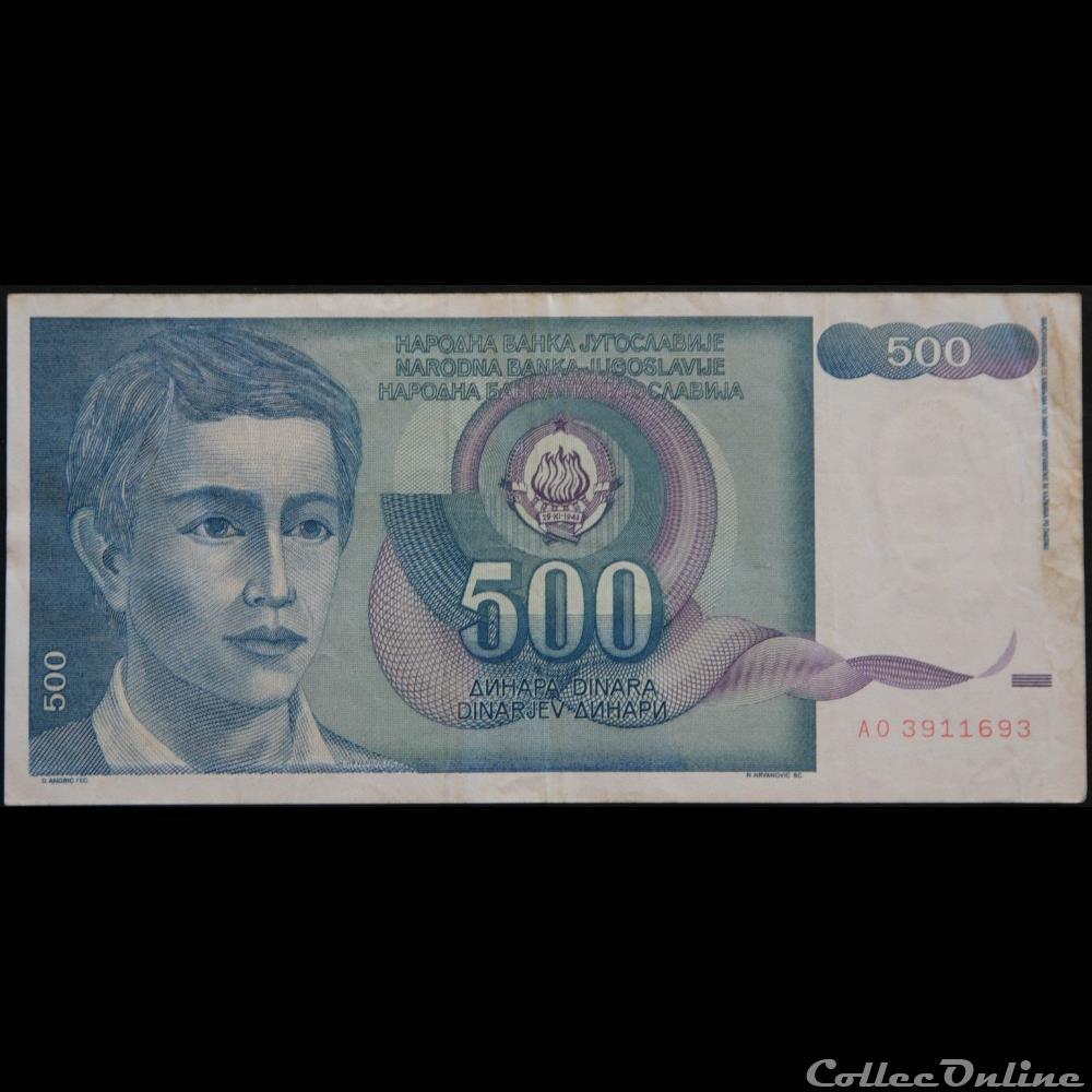 billet asie irak 500 dinara 1994