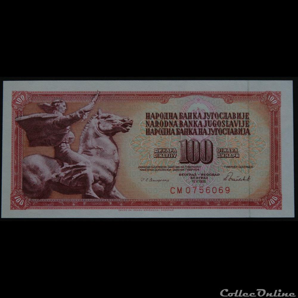 billet europe autriche 100 dinara 1986