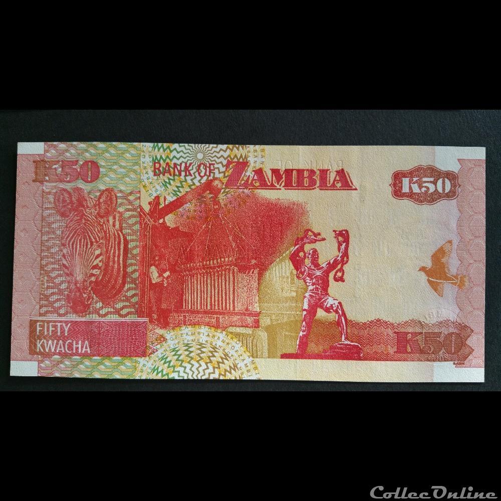 billet france cambodge 50 kwacha 2003