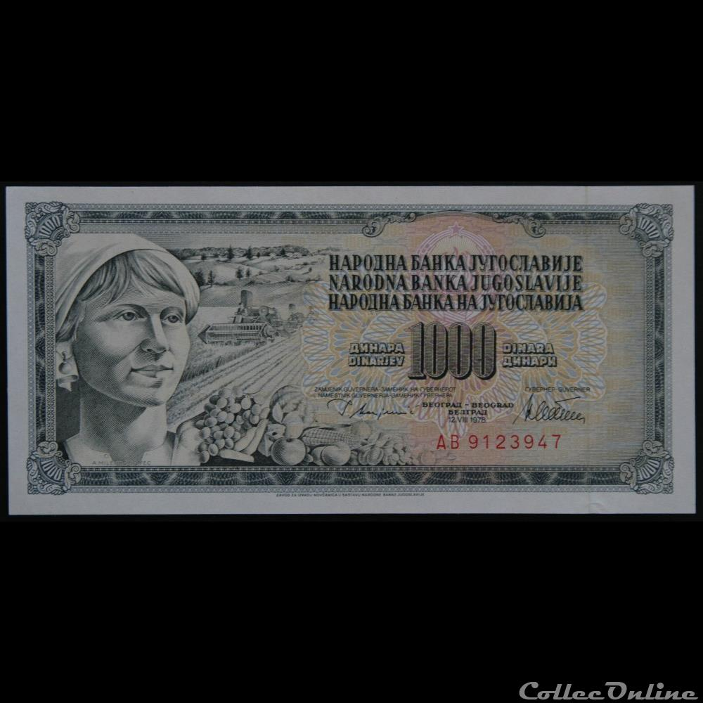 billet asie tadjikistan 1000 dinara 1978