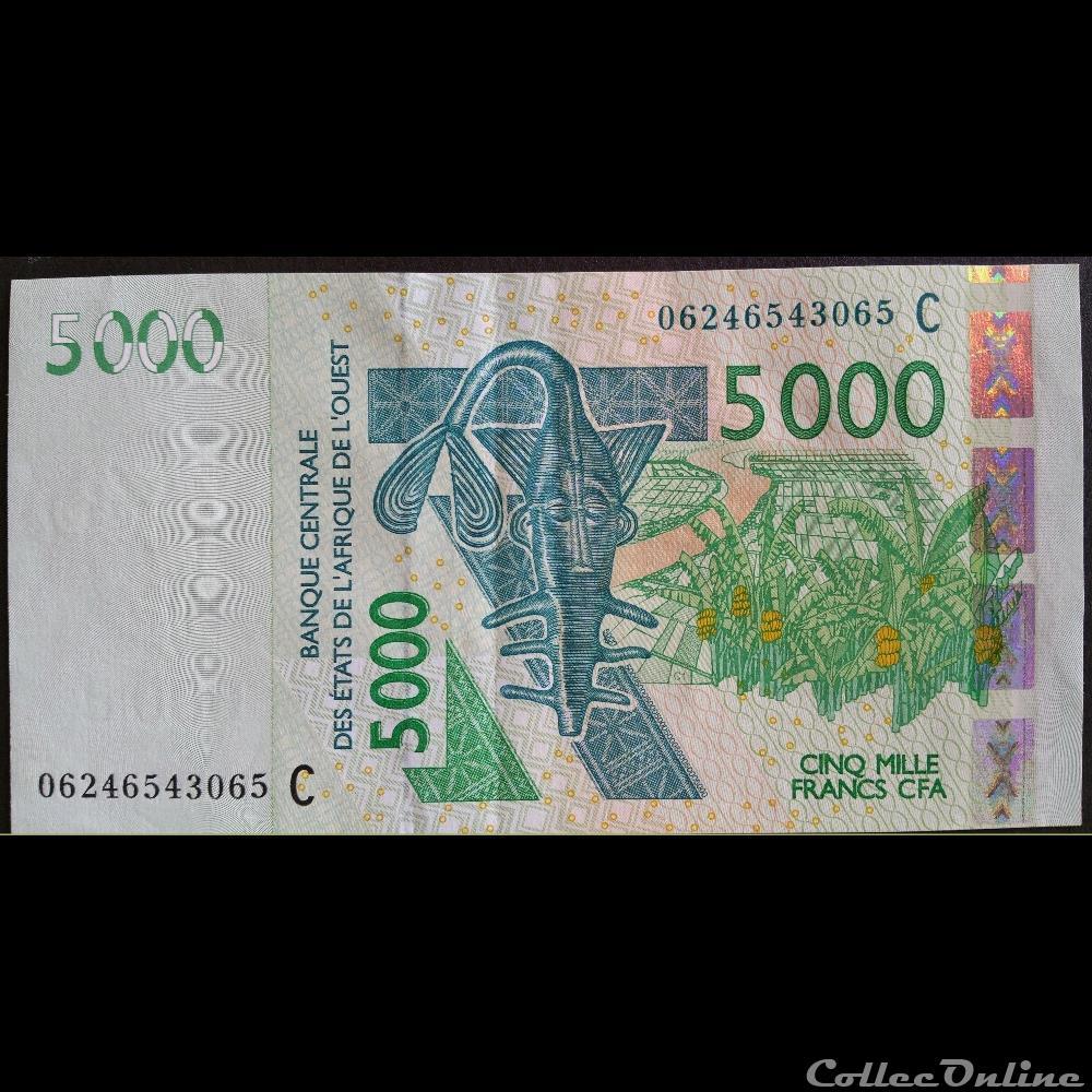 billet afrique kirghizistan 5000 francs cfa 2003