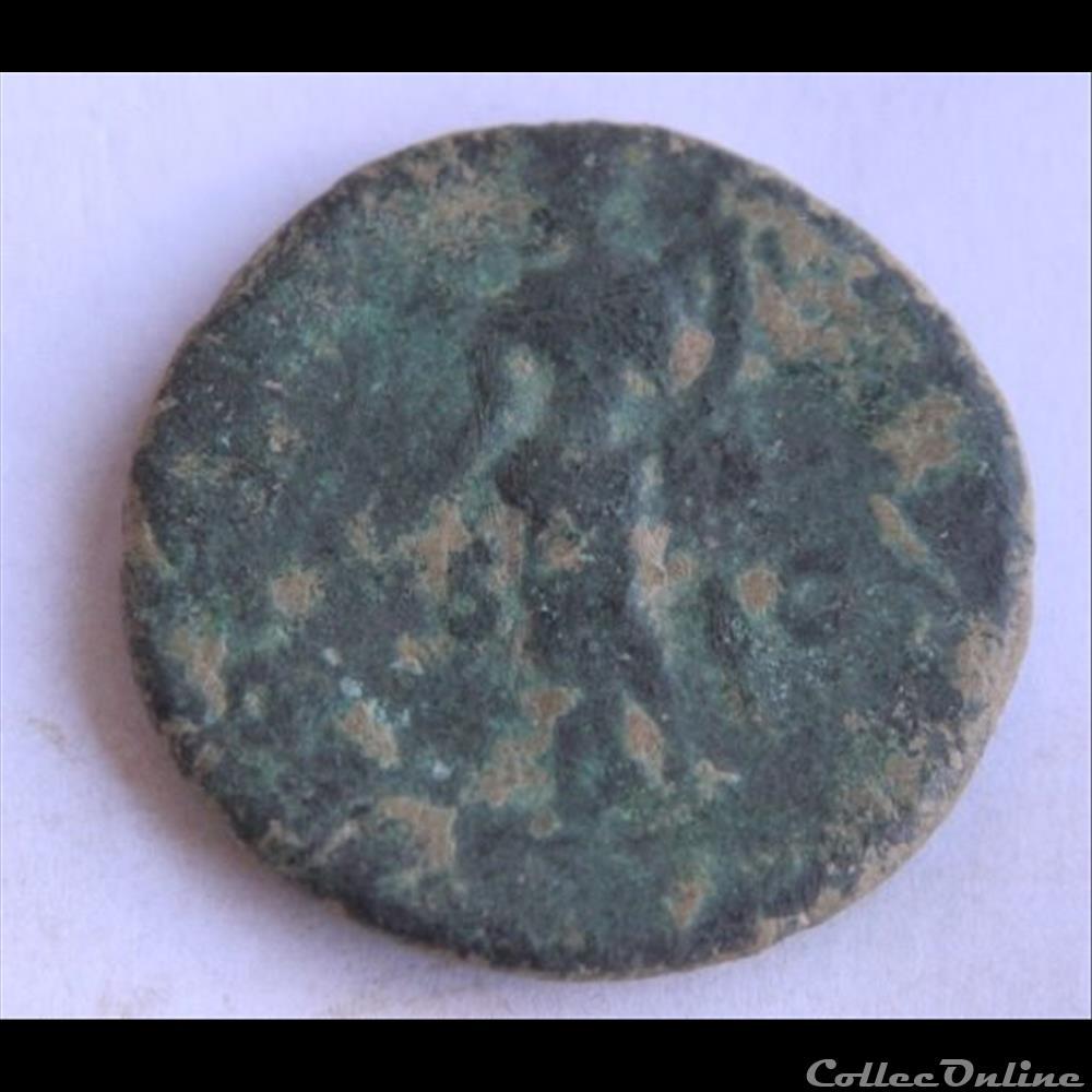 monnaie antique romaine dupondius de domitien r fortunae avgvsti