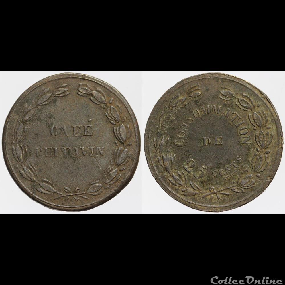 monnaie france necessite ni cafe peitavin 25 centimes