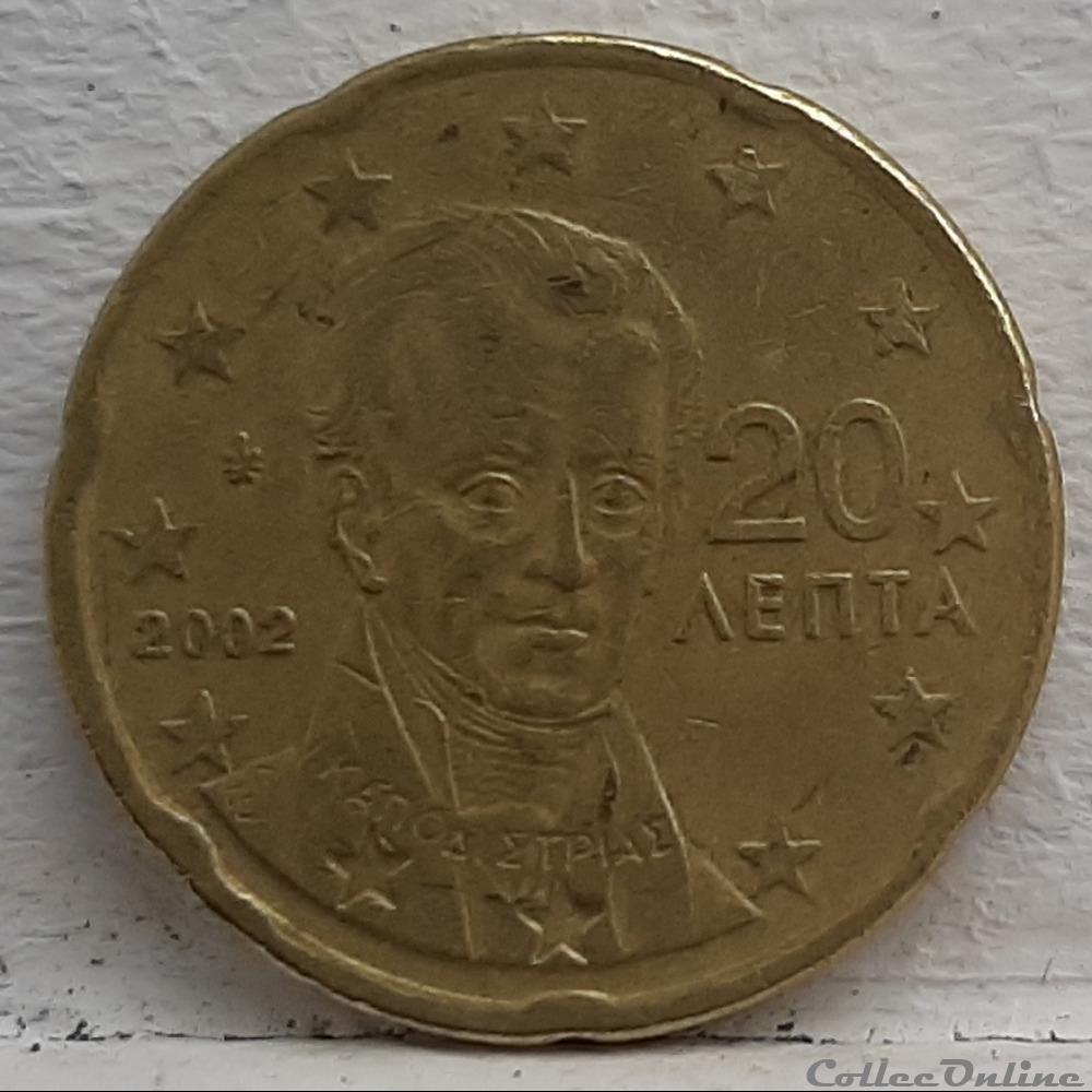 monnaie euro a grece 2002 20 cents