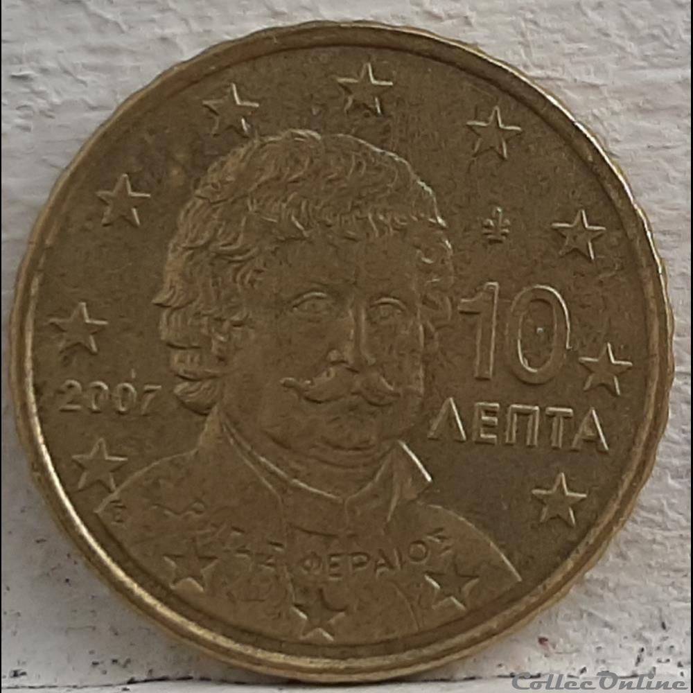 monnaie euro a grece 2007 10 cents