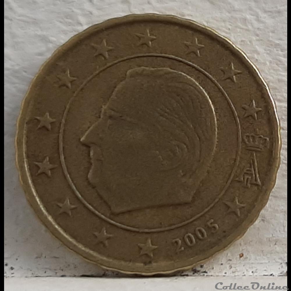 monnaie euro a belgique 2005 10 cents